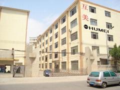 Shenzhen Humei Electronics Factory