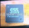 热卖DVD /车载DVD主芯片ESS系列:ES8381...