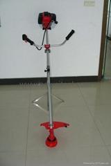 Brush Cutter (CG520)