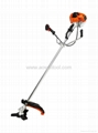 Heavy Duty Brush Cutter (BC752H)