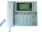 最新網絡電話誠征代理,不需寬帶上網條件,每分鐘一毛一