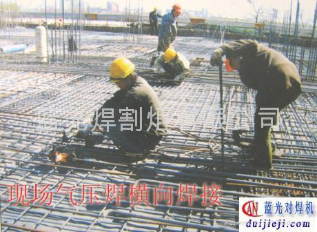 钢筋气压焊对接机3型卡具图片