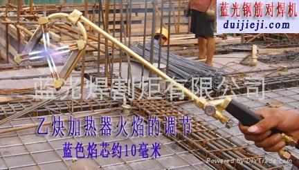 钢筋气压焊设备加热器(焊炬)图片
