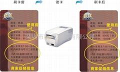 深圳凱晟科技-賬單式可視卡生產基地