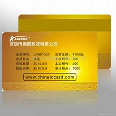 深圳凯晟可视卡价格最优惠 品质有保障!