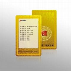 深圳凯晟可视卡系统 一站式服务 专业铸就成功