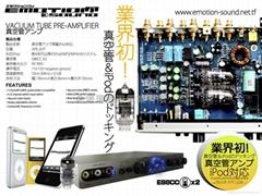 JAPAN EMOTION SOUND CAR TUBE PRE-AMPLIFIER