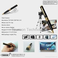 1280*960 spy camera pen