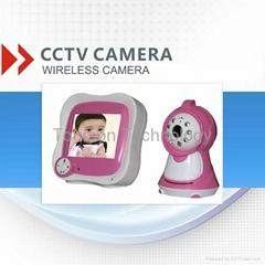 4ch digital cctv wireless baby monitor