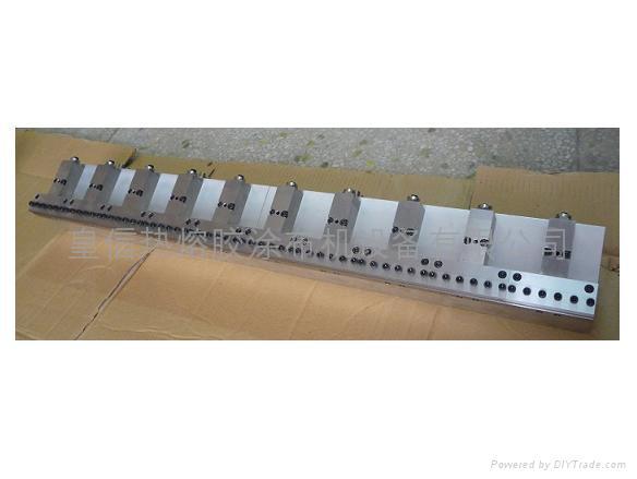 纖維噴槍 5