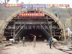 隧道钢模二衬台车(公路三线)