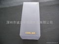 深圳pvc磨砂燙金盒