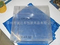 吸塑PET折盒