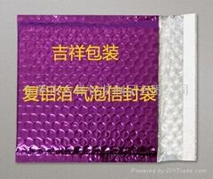 復鋁膜汽泡袋