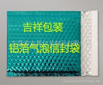 復鋁膜汽泡袋 3