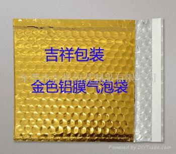 復鋁膜汽泡袋 4