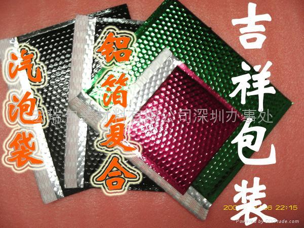 復鋁膜氣泡袋  5