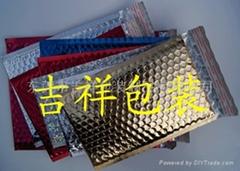 復鋁膜氣泡袋