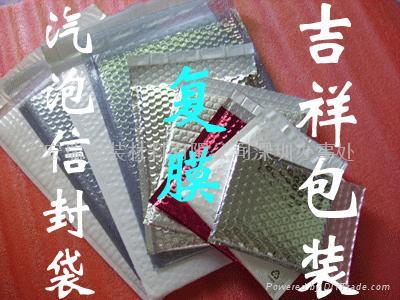 復鋁膜氣泡袋 3