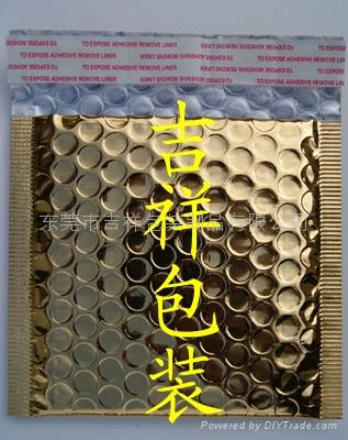 復鋁膜氣泡袋 4