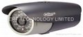 High Resolution Waterproof IR LED Camera DAHUA 540TVL