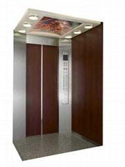 MACHINE-ROOM-LESS ELEVATOR