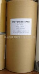 Hydroxy Propyl Methyl Cellulose Phthalate (HPMCP)