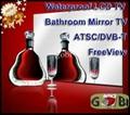 19英寸浴室防水液晶电视工厂直销 1