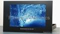 26'' Waterproof LCD TV DVB-T ATSC