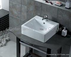 Supply Wash Basin P6633