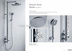 Supply Shower Head J1801