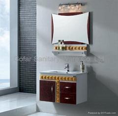 Supply Bathroom Vanity K1073