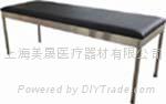 BCA-011  不鏽鋼帶框診查床