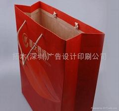 Catalogs packaging handbag design printed