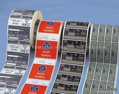 深圳不干胶标签印刷-宝安轮转卷标印刷