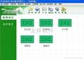 佛盛龙体育馆管理软件