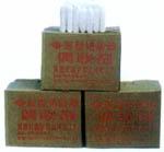 铝酸脂偶联剂