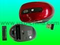 2.4G wireless digital RF mouse/fashion cordless mice 1
