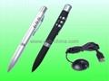 RC lazer pointer/wireless remote control