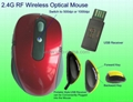 ♥2.4GHz digital RF wireless