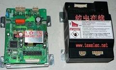 村田MURATEC 7-5自动络筒机变频器维修