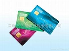 IC卡/42卡/4428卡/24C02卡/24C04卡