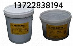 双组份聚硫密封胶(膏)、聚硫密封胶(膏)、双组份聚硫密封胶