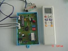 红外遥控智能灯光控制器(适合厂商和销售商)
