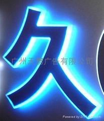 广州水景墙发光字