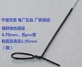 包塑扎線 專用於電源線