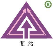 Hanlong International Co. Limited