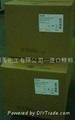 BASF颜料黄K0961(原K