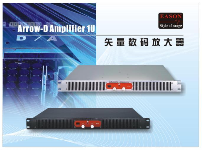 Usounder Arrow-D SP12 Professional Power Amplifier 1