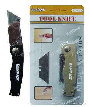 TOOL KNIFE